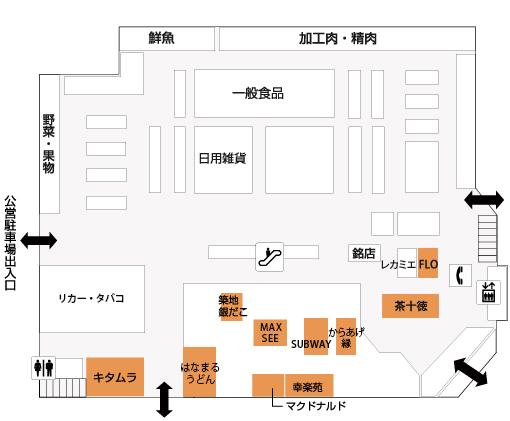 橋本イオン店1F