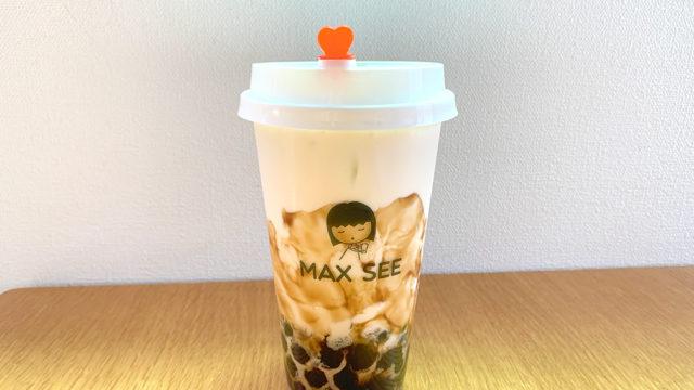 maxsee_drink