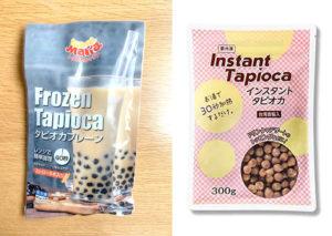 frozen_tapioca