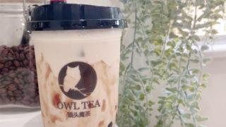 owltea