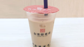 taiwantencafe