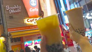 cocotoca