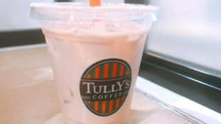 tullyscoffee
