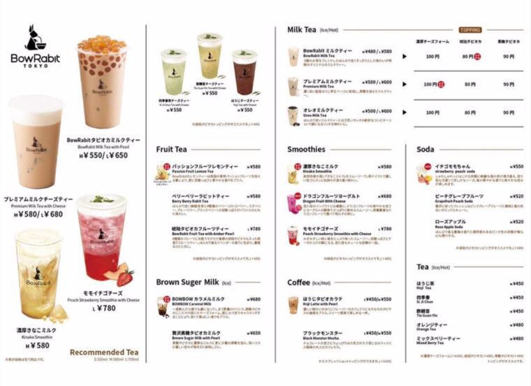 bowrabit-menu