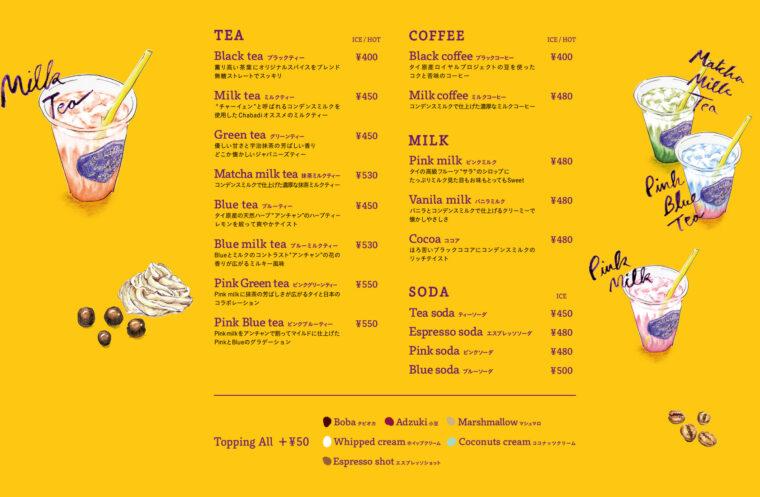 chabadi-menu
