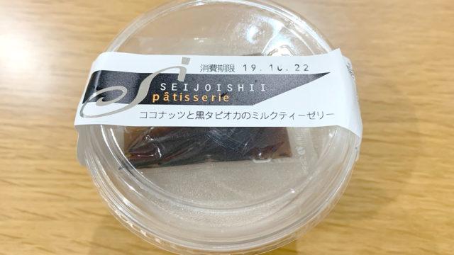 seijyoishii-patisserie