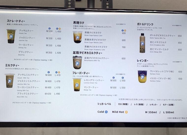 teapublic-menu