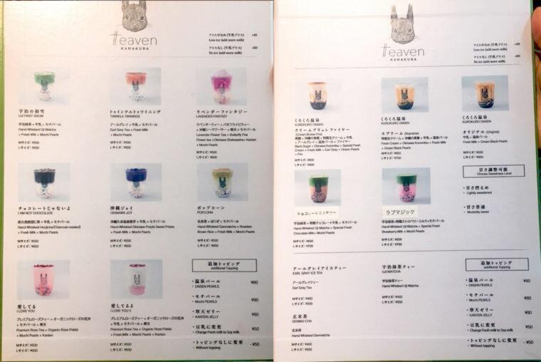 teaven-menu