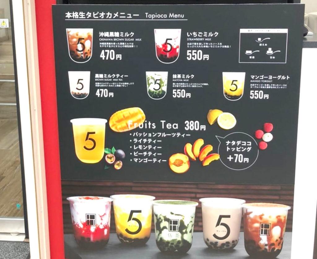 wutea-menu