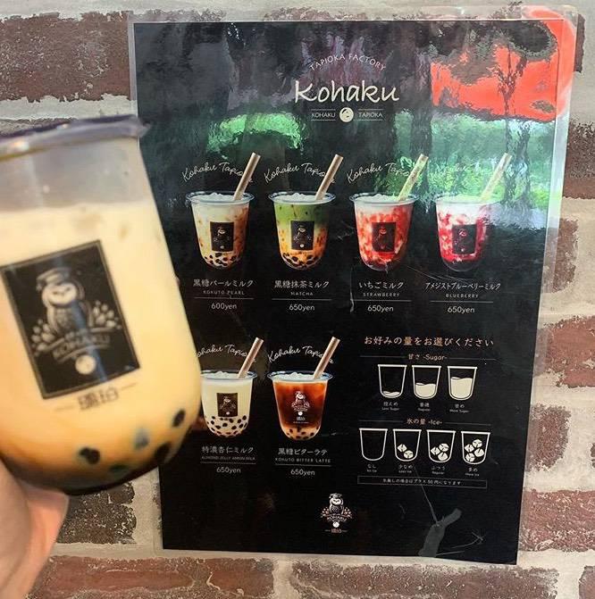 kohaku-menu