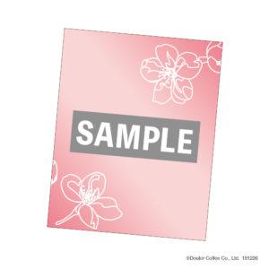 doutor2020-sample