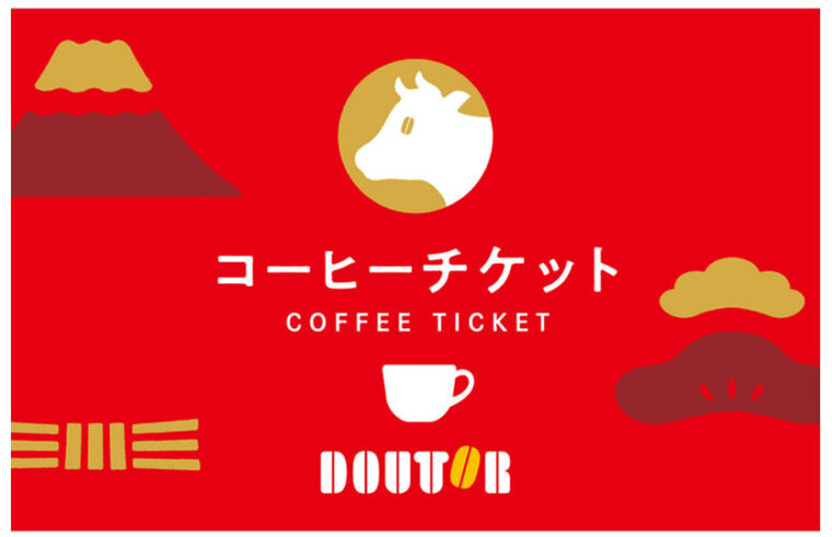 doutor_coffeeticket