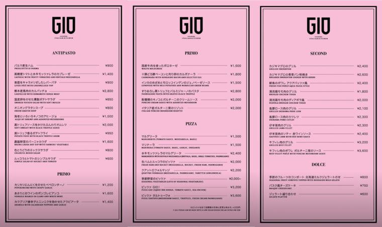 gio-dinnermenu