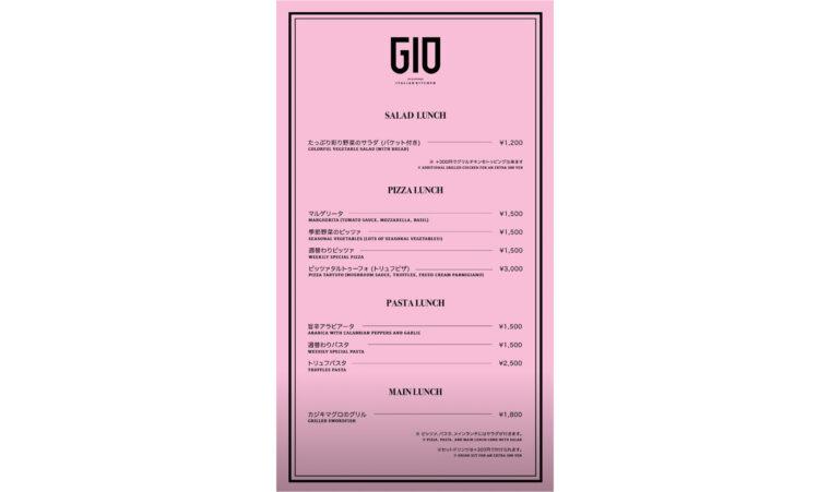 gio-lunchmenu