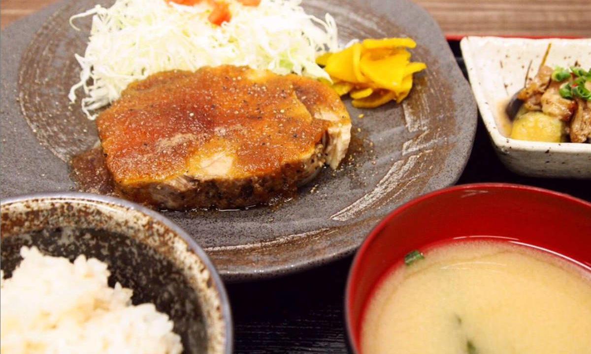 gokuatsuya-shop