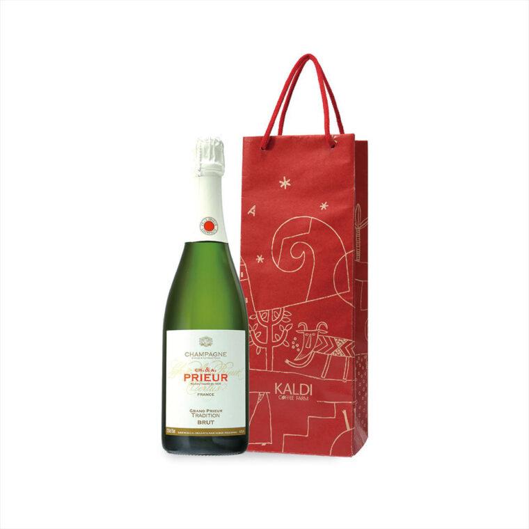 kaldi2019-wine