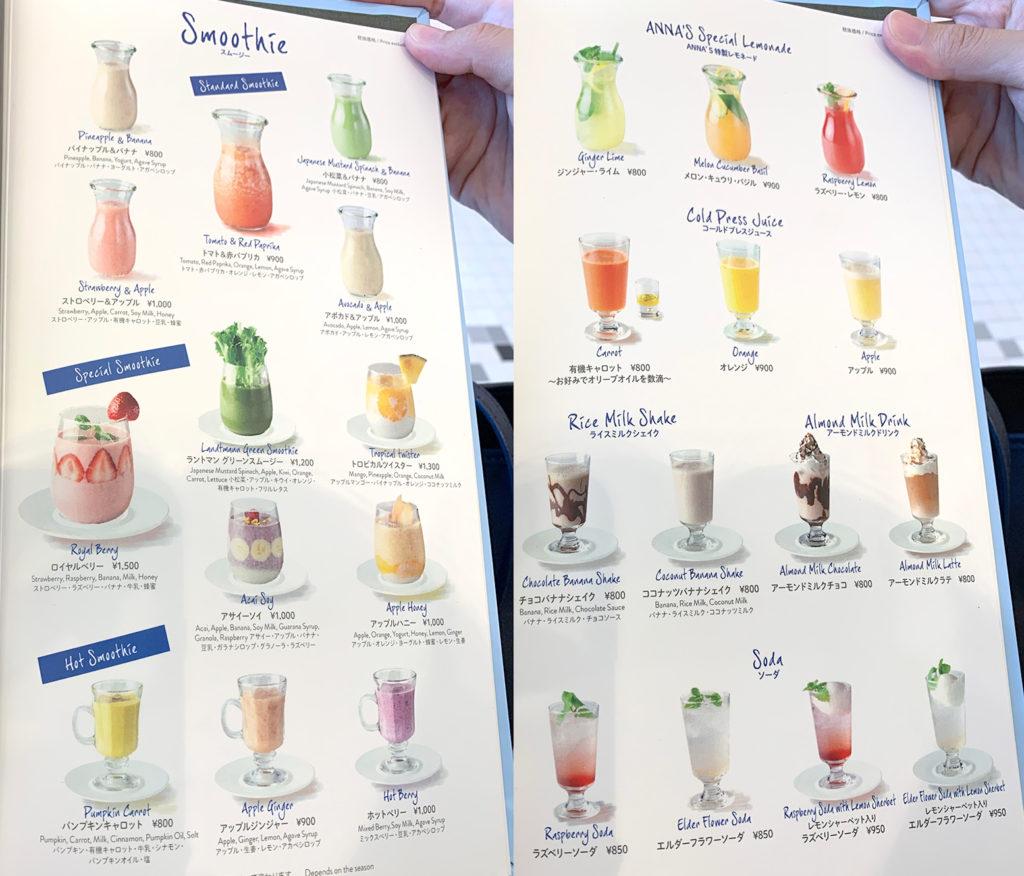 Landtmann-menu