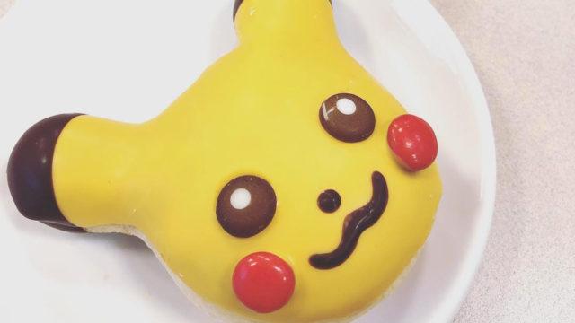 misterdonut-pikachu