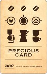preciouscard