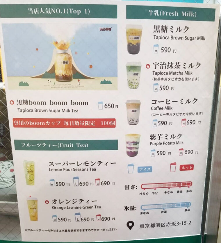 ryouhinkokutou-menu