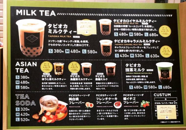 sahanji-menu
