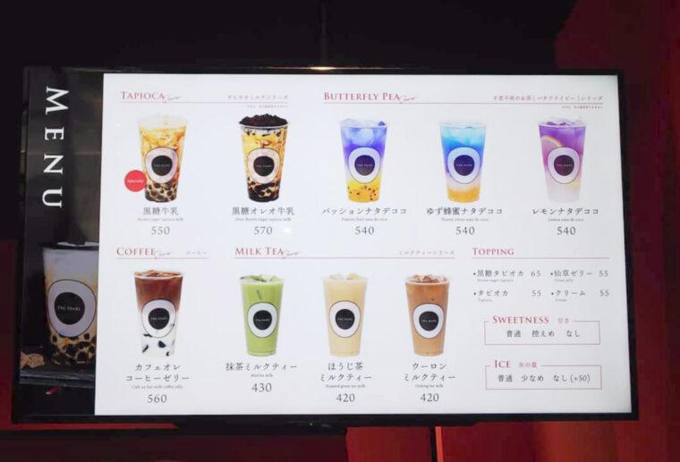 thepearl-menu