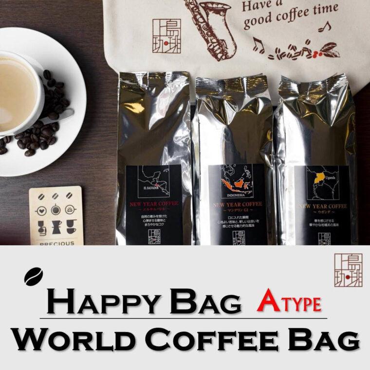 ueshimacoffee2016-A