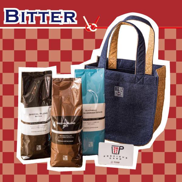 ueshimacoffee2017-bitter
