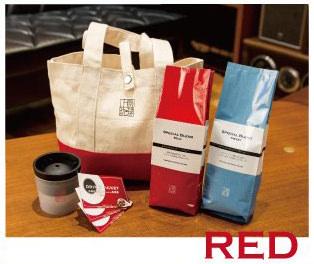 ueshimacoffee2018-red