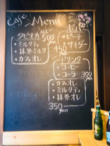 allright-menu
