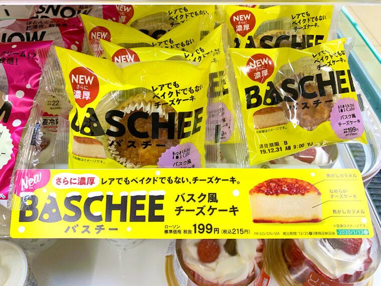 baschee