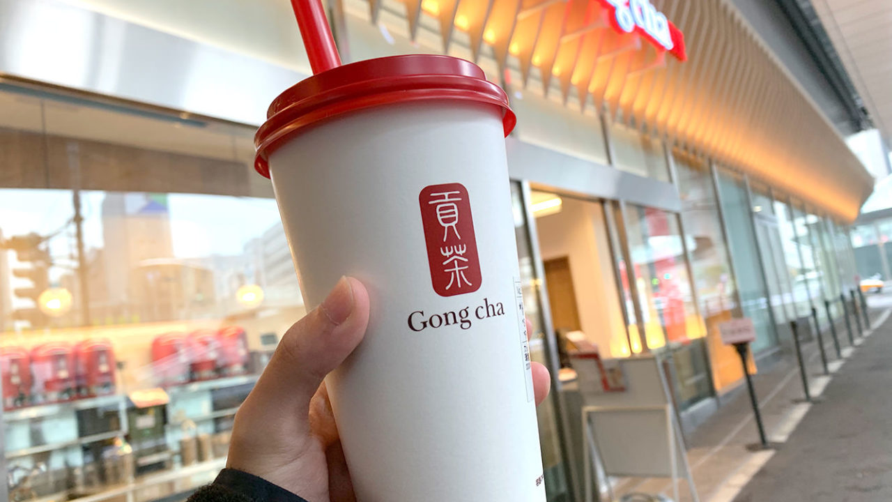 gongcha-apple