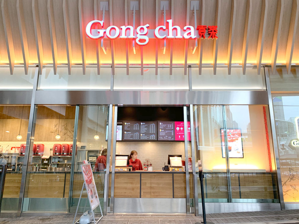 gongcha-scramblesquare