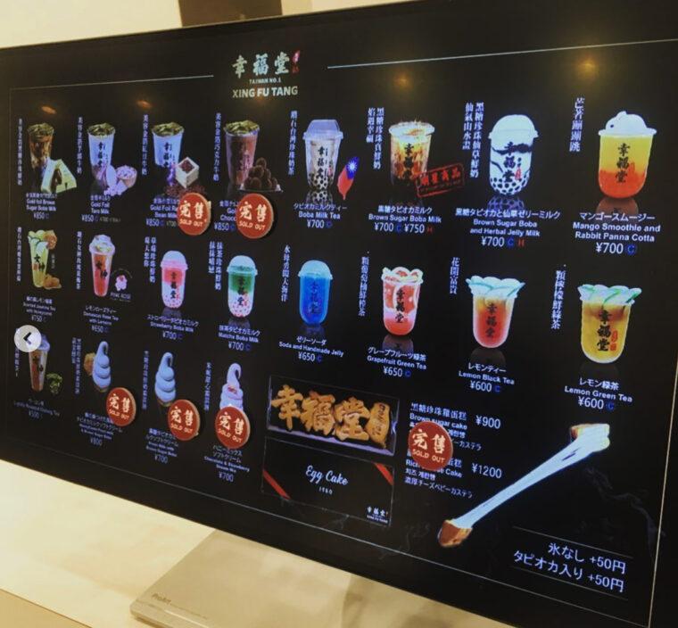 koufukudou-menu