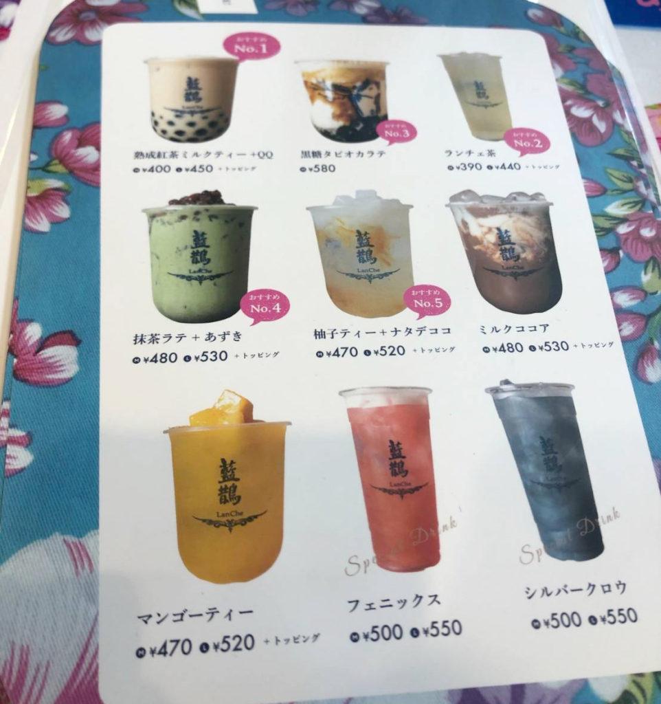 lancha-menu