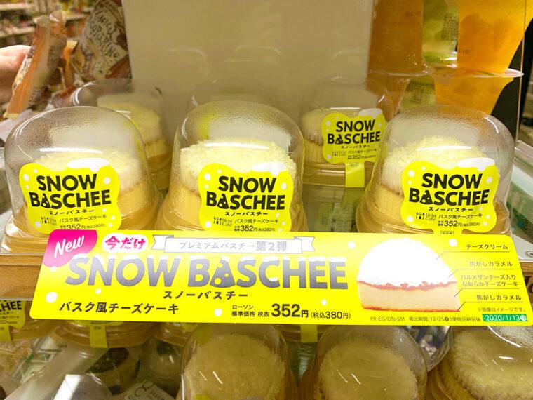 snowbaschee