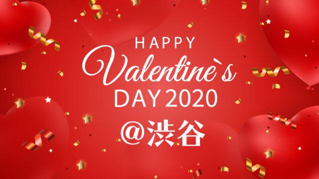 valentine-shibuya