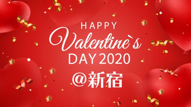 valentine-shinjyuku