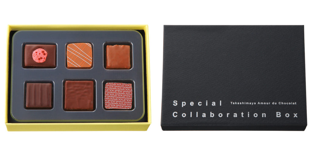 specialcollaborationbox