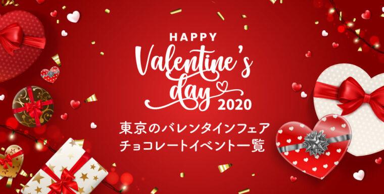 valentine-event