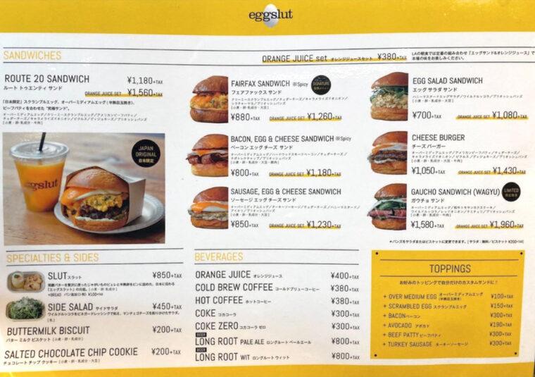 eggslut-menu