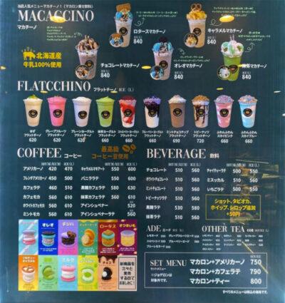 macapresso-menu