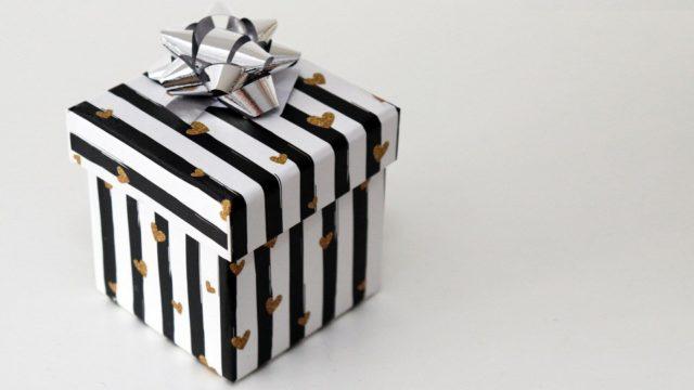 present-samune