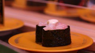 sushi-samune