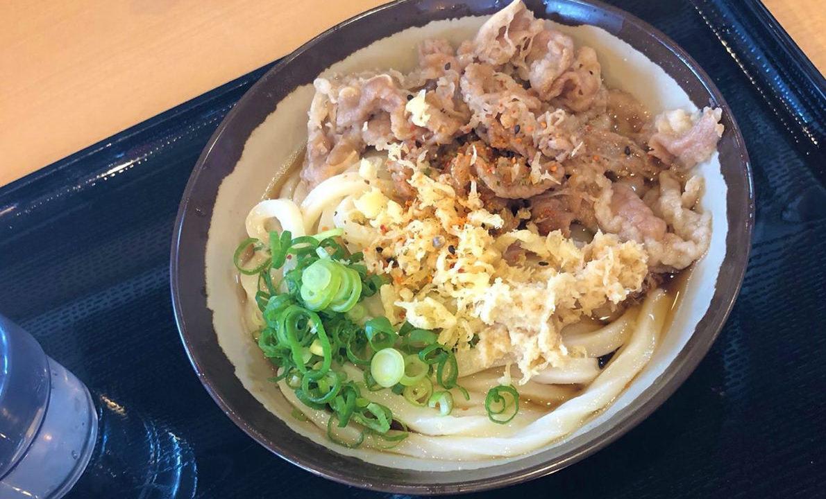 wataya-samune