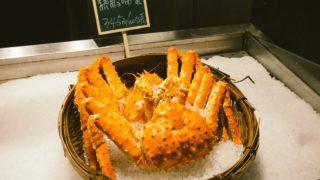 crab-samune