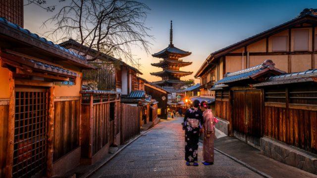 kyoto-samune