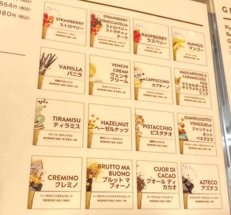venchi-menu