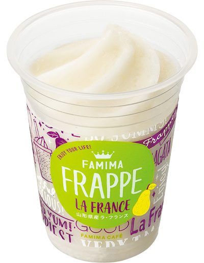 famimafrappe