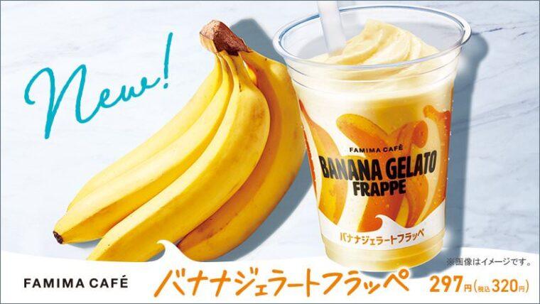 famimaflappe_banana